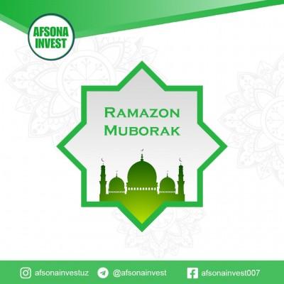 Поздравляем с Рамаданом от души