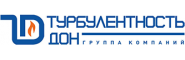 "ООО НПО ""Турбулентность - ДОН"""